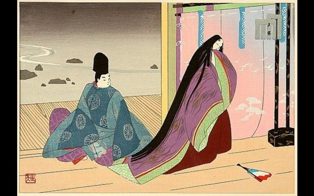 Murasaki, Il colore nel nome